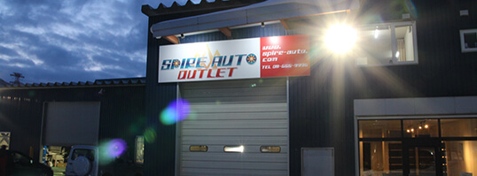 SPIRE AUTO OUTLET